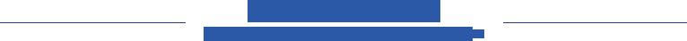 石料生产线配置选型