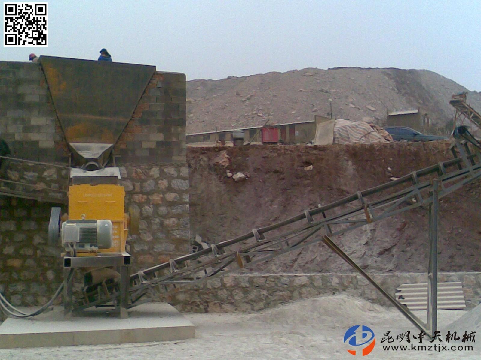 云南昆明大板桥PCF80型制砂机生产现场