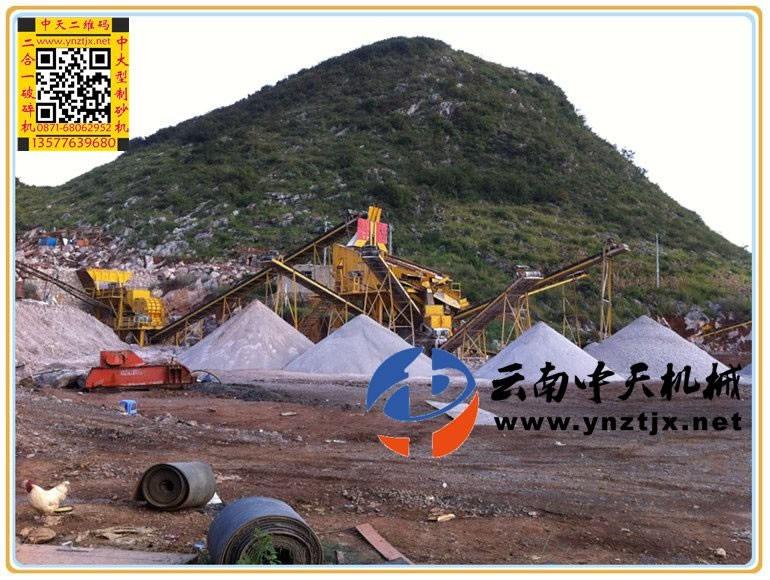 贵州陈总日产3000吨试生产视频