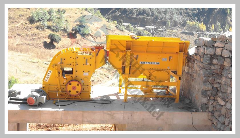 二手石料破碎机生产线