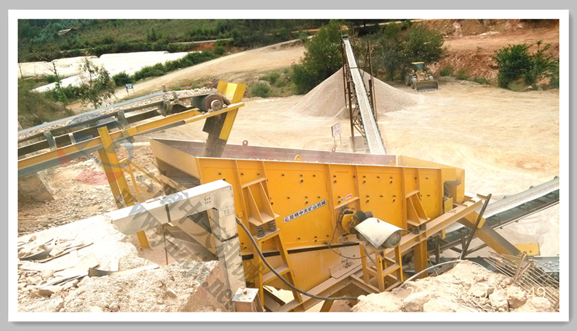 石料生产线