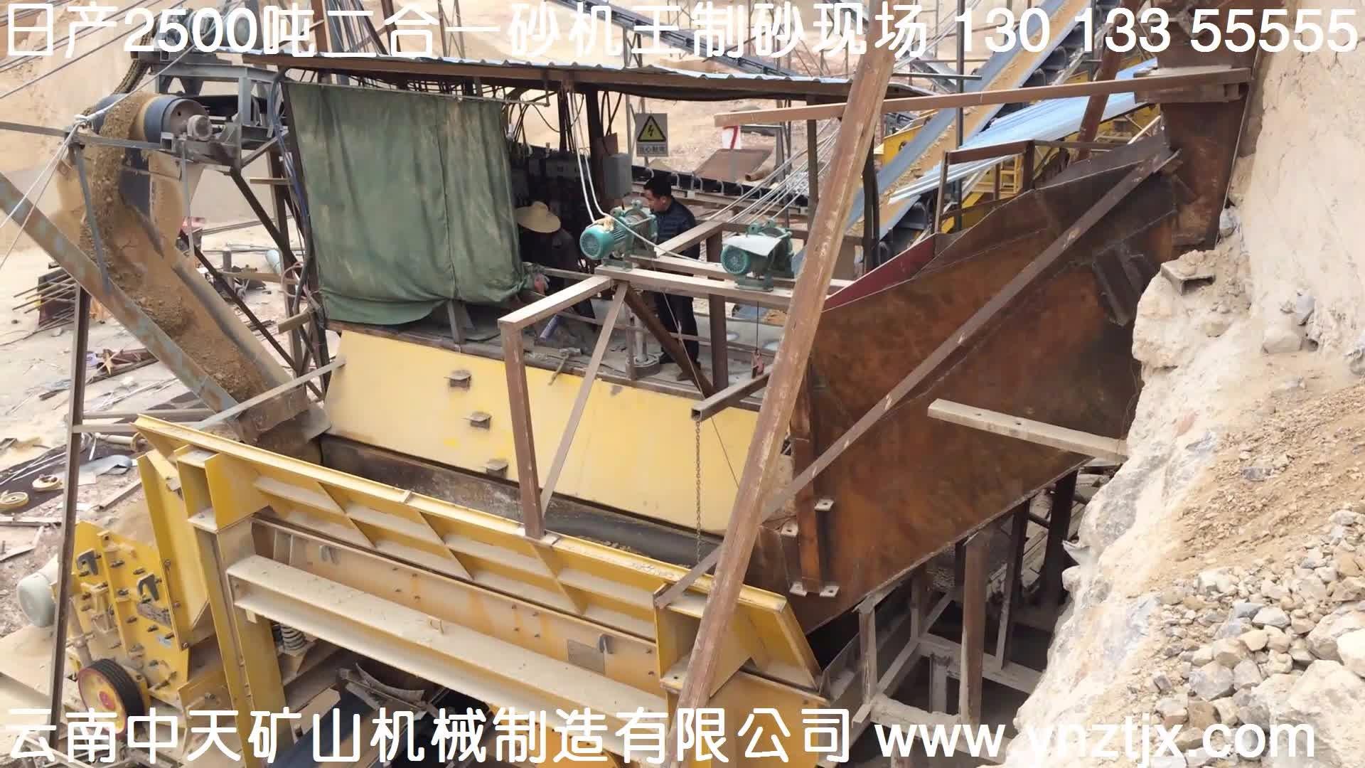 云南日产2500吨manbetx官网电脑版制砂生产线现场一