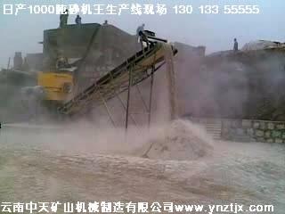 日产1000吨一次成型manbetx手机版已登录制砂现场