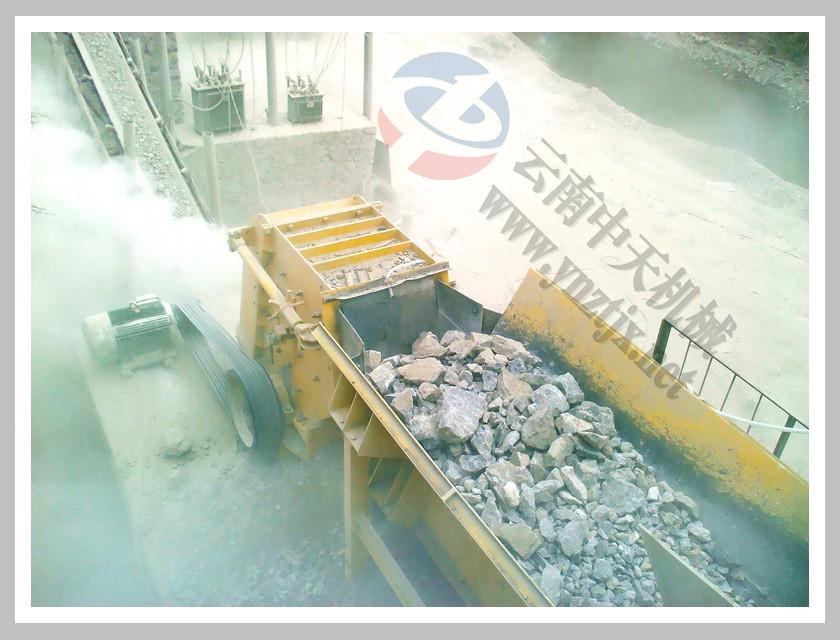昭通日产1500吨生产线现场案例