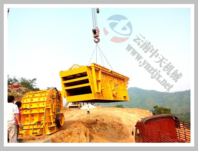 贵州兴义日产3000吨manbetx官网电脑版安装现场