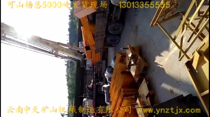 可山杨总5000吨发货现场实拍