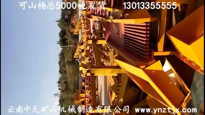 可山杨总5000吨发货视频二