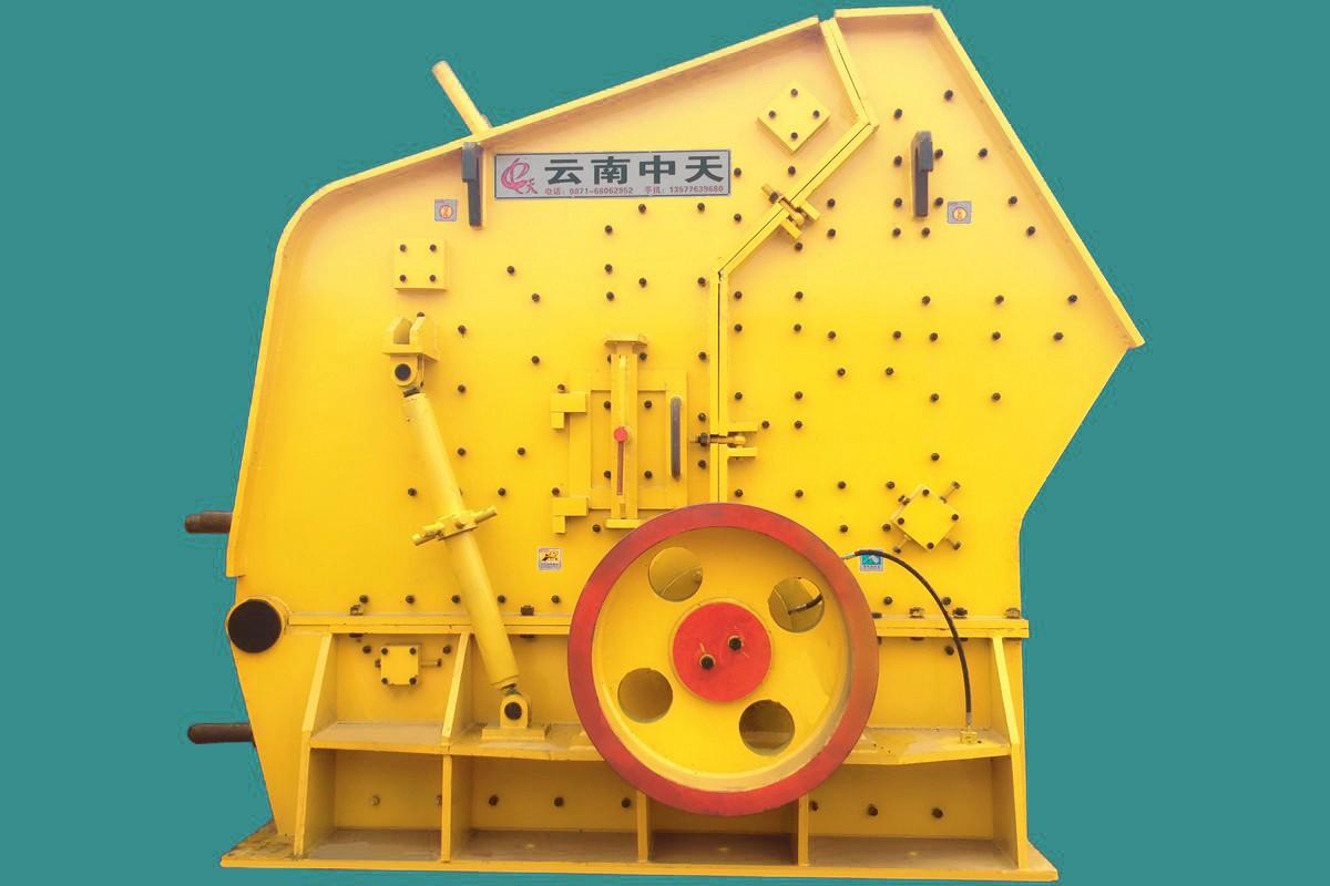 PFX1500×1500双配重高转速反击式万博manbetx官网入口