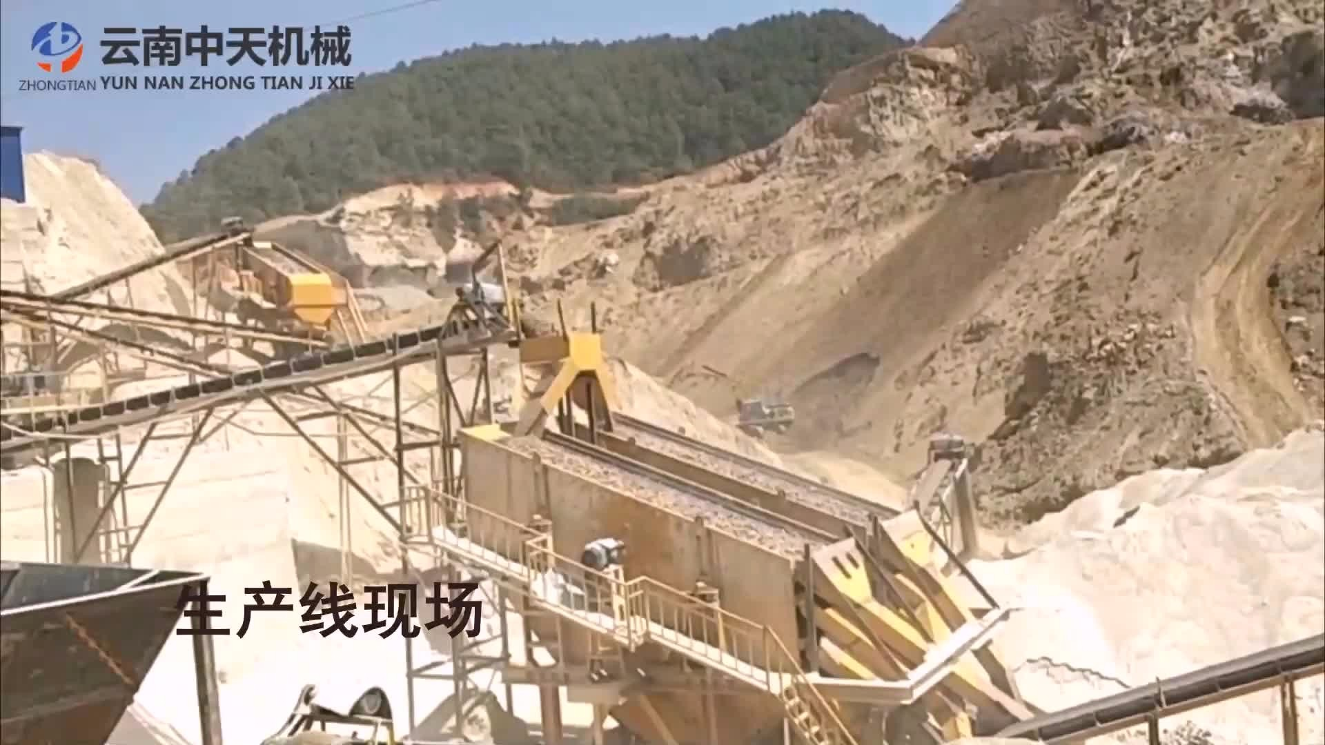 保山李总日产7000吨生产线现场实拍