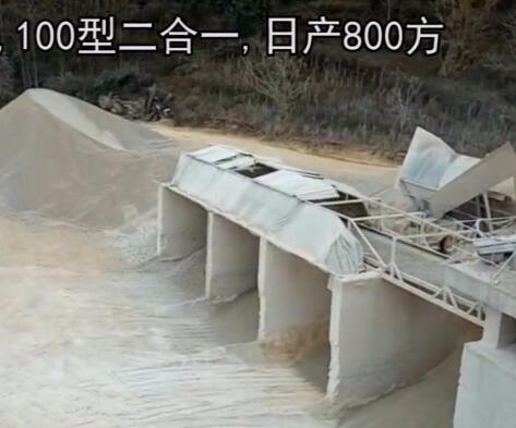 保山李总日产800方生产线实拍