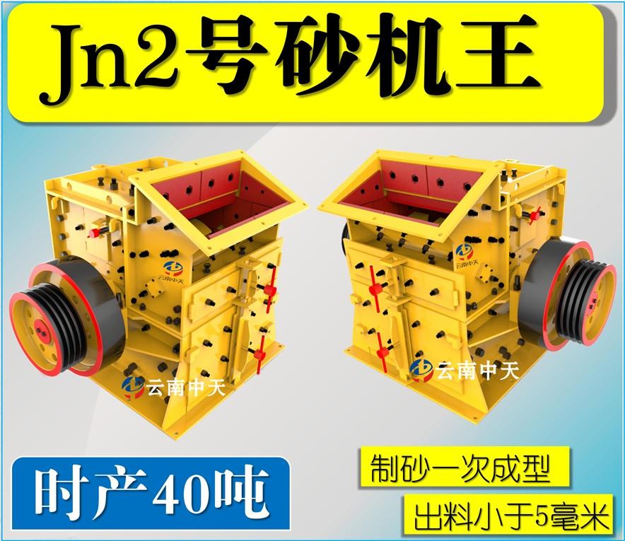 Jn2号双配重一次成型高产量manbetx手机版已登录