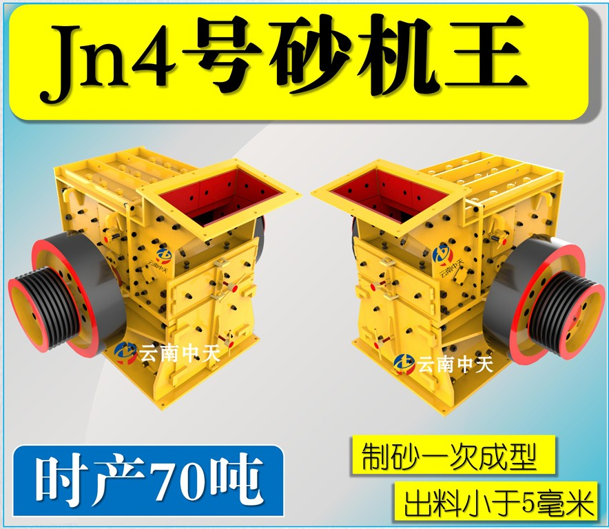 Jn4号双配重一次成型高产量manbetx手机版已登录