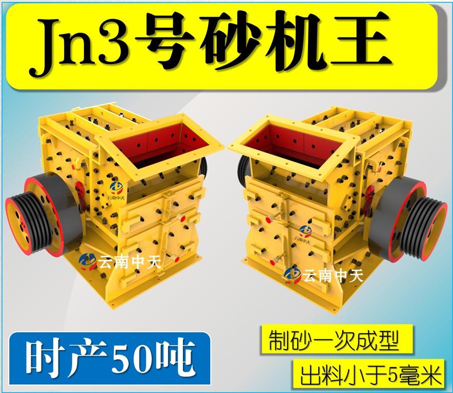 Jn3号双配重一次成型高产量manbetx手机版已登录