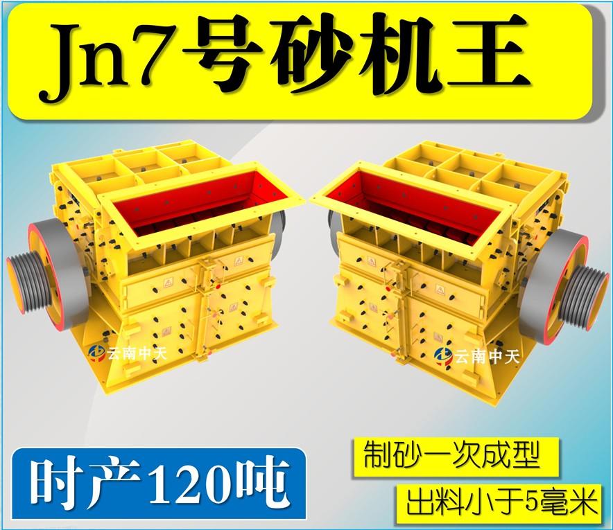 Jn7号双配重一次成型高产量manbetx手机版已登录