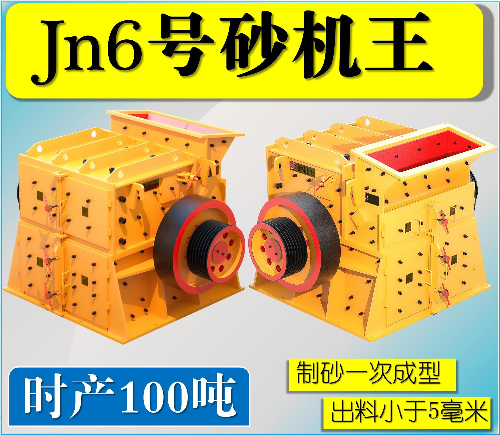 Jn6号双配重一次成型高产量manbetx手机版已登录