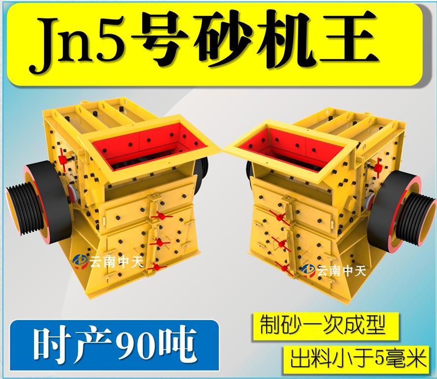 Jn5号双配重一次成型高产量manbetx手机版已登录